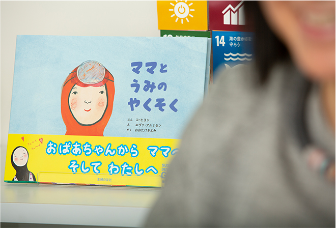 根の深い木は倒れない。自国のアイデンティティを追求する韓国の絵本文化