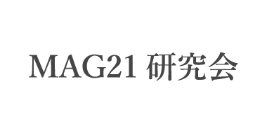 MAG21 研究室
